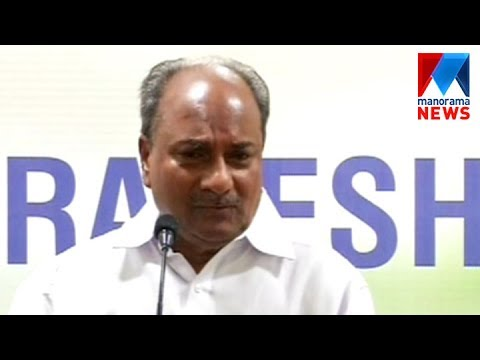 A.K. Antony Against Cattle Slaughter Ban  | Manorama News