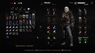 The Witcher 3 Снаряжение Школы Грифона, как залезть в башню