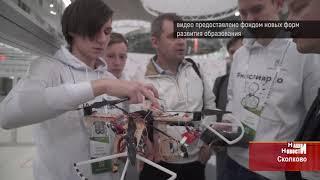 Воспитанники детского технопарка «Кванториум» Саранска вернулись из «Сколково» с победой