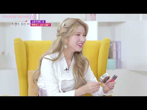 [ENG SUB] 190205 GFRIEND Trend With Me S1 Ep 3 - Sowon And Yuju