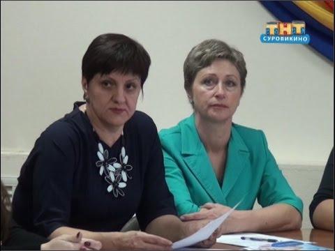 О мерах господдержки многодетных семей в Волгоградской области