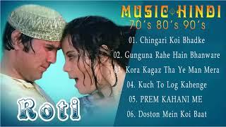 Roti Movie Songs   The Best Songs Of Rasjesh Khanna & Mumtaz   Bollywood Songs