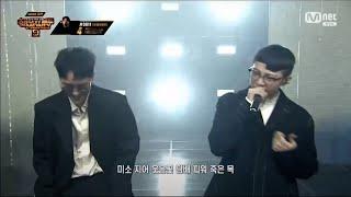 [SMTM9] Credit - 자이언티, 기리보이 부분 반복 재생-Lyrics/가사