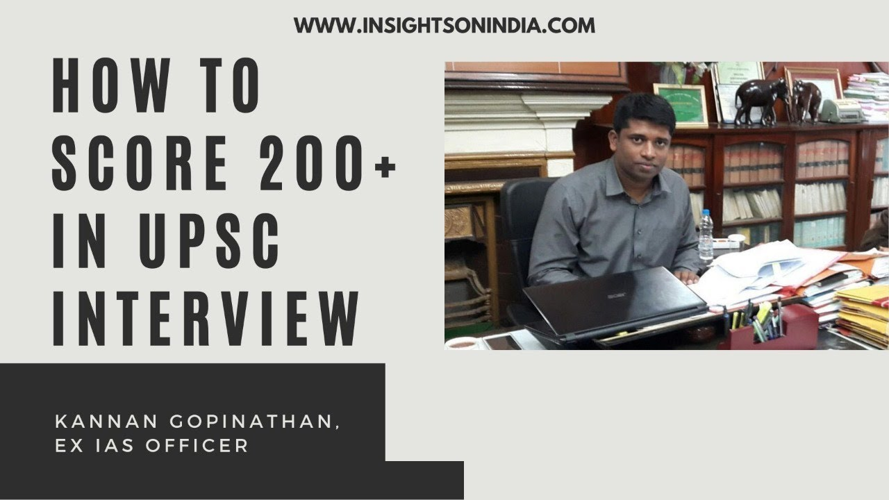 INSIGHTS || HOW TO SCORE 200+ IN UPSC INTERVIEW?  by Mr. KANNAN GOPINATHAN ( Former IAS Officer )