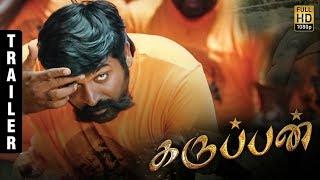 Karuppan - Official Tamil Trailer Review | Vijay Sethupathi | D. Imman