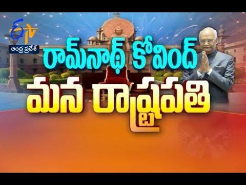 Pratidwani | 20th July 2017 | Full Episode | ETV Andhra Pradesh