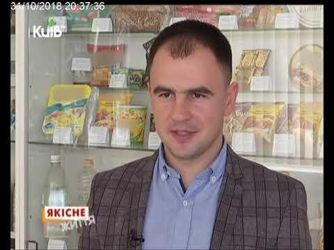 Телеканал Київ: 31.10.18 Якісне життя