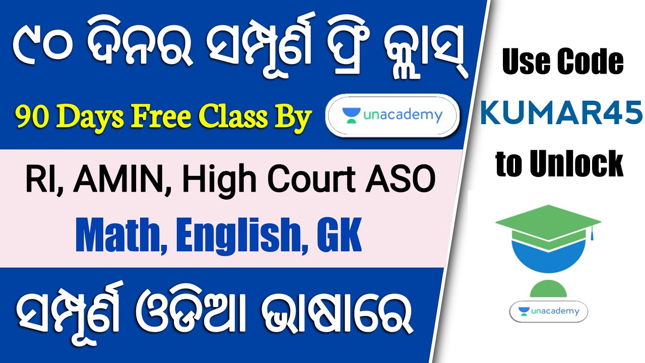 90 Days Free Class for RI, AMIN & High court ASO/ Math,English & GK/Based on new Pattern Let's Crack