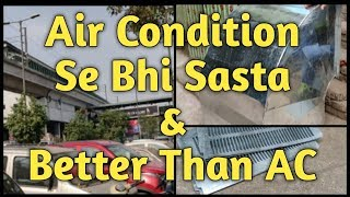Smart Cooler | Better Than Air Condition | Chilled Cooling | Cooler Plant at Home