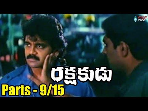 Rakshakudu Movie Parts 9/15 - Nagarjuna, Sushmita Sen