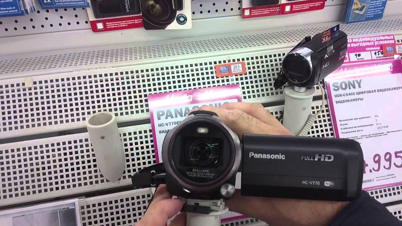 Купить видеокамера full hd panasonic hc-v260 black по доступной цене в интернет-магазине м. Видео или в розничной сети магазинов м. Видео города москвы. Panasonic hc-v260 black аксессуары, отзывы, описание, фото, инструкция. Заказ товаров по телефону 8 (800) 200-777-5.