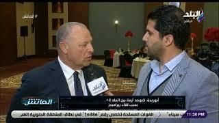 الماتش - أبو ريدة عن أزمة الأهلي وبيراميدز : اتحاد الكرة يأخذ قرارت ولا يصدر بيانات