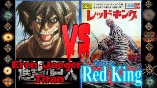 Eren Jaeger Titan (Attack on Titan) vs Red King (Ultraman) - Ultimate Mugen Fight 2016
