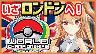【告知あり】夢咲楓、ポケモン世界一目指します!!!!【WCS/ポケモン剣盾】