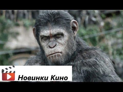 Восстание планеты обезьян 2: Революция смотреть онлайн в