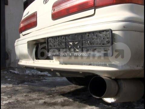 Воры сняли госномера с машин хабаровчан с целью выкупа. MestoproTV