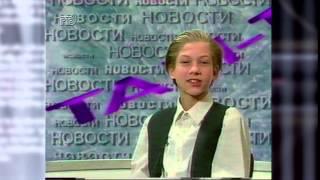 ТАМ ТАМ НОВОСТИ (РТР, 1993 г.) - Боря Корчевников