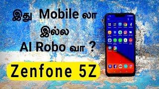 தானியங்கி AI Asus Zenfone 5Z Unboxing & First Impressions in Tamil - Loud Oli Tech