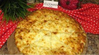 Хачапури по-мегрельски: рецепт от Foodman.club