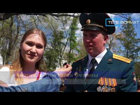Спецрепортаж: Вольск отметил День Победы