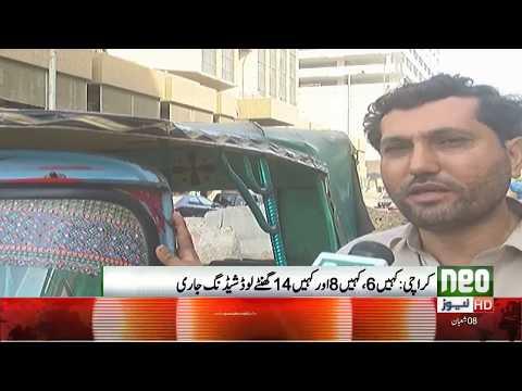 Load-shedding returns to Karachi | Neo News
