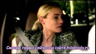 Мост 1 сезон 2 серия