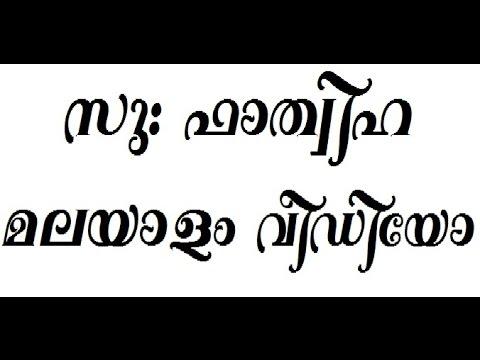 malayalam quran with text