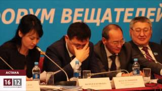 Цифровое телевидение в Казахстане - это монополизация всего телерынка.  / 1612