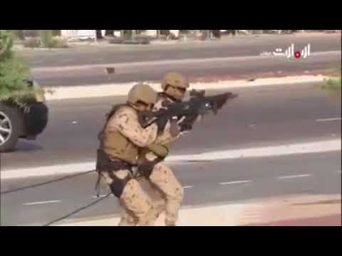 Securing public figures from terrorist attacks by the United Arab Emirates armed forces.