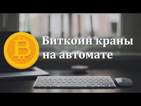 bitcoinok befektetése