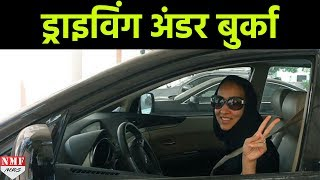 Saudi Arabia में First Time Women को Car चलाने का हक़ | MUST WATCH !!!