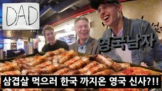 Ollie's Dad flies to Korea to try REAL KOREAN BBQ!!