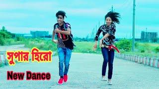 তুই যে আমার | Tui Je Amar Super Hero.Shakib Khan.Bangla New Dance.Dh  Kobir Khan.Liya Moni New Dance