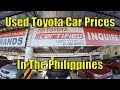 Used Toyota Car Prices In The Philippines. (Apr 2019)