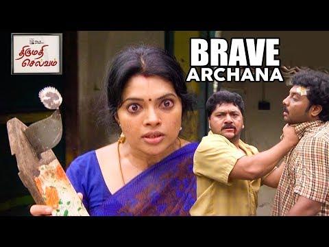 Thirumathi Selvam Episode 370, 09/01/2020   #VikatanPrimeTime