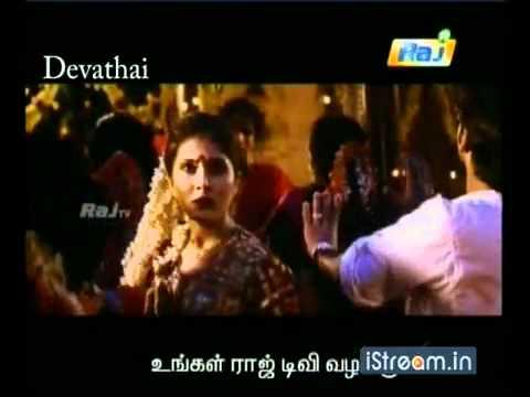 Deepangal pesum song