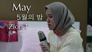 May 5월의 밤 - Zion. T (Live Cover)