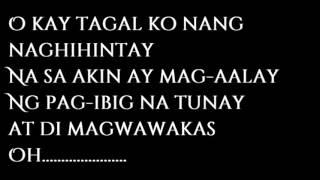 Pangarap Ko ang Ibigin ka - Erik Santos karaoke with lyrics HQ