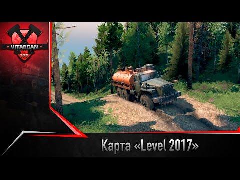 Spin Tires Карта Level 2017