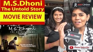 MS Dhoni The Untold Story Tamil Movie Review | Sushant Singh Rajput | Disha Patani - 2DAYCINEMA.COM