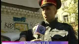 Йошкар Ола   самый криминальный город РОССИИ