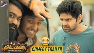 Brochevarevarura COMEDY TRAILER Sree Vishnu Nivetha Thomas Priyadarshi 2019 Telugu Movies