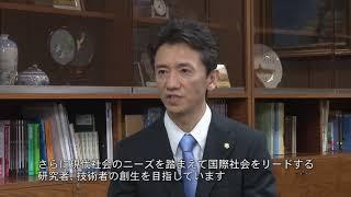 東京農工大学工学部 生体医用システム工学科紹介