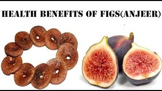 अंजीर के फ़ायदे| Health benefits of Figs (Anjeer) in Hindi| Anjeer for weight loss, constipation