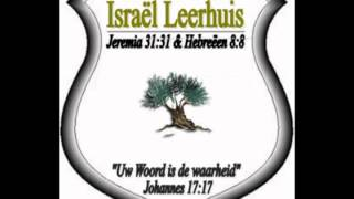 Het Boek Openbaring hoofdstuk 4-5.
