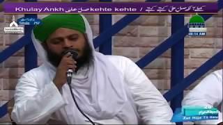 Saye Mein Tumhare Hain -   Umar Attari  ( 18.09.2017 )