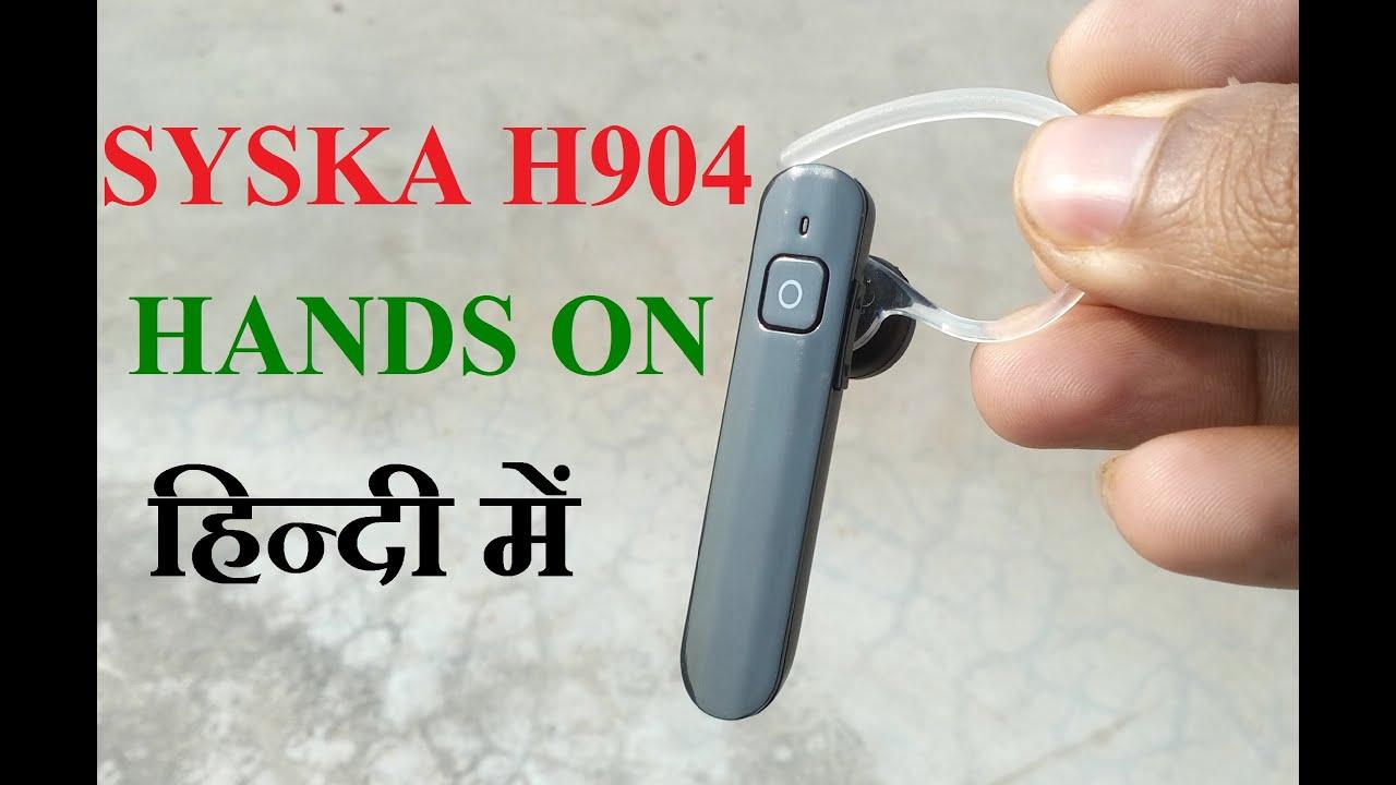 Syska H904 Bluetooth Headset Hindi Review Youtube