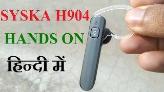 Syska H904 bluetooth headset Hindi review