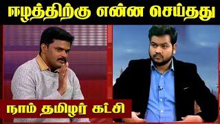 NTK Kalyana Sundharam London Interview NTK Seeman