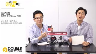 알리온 블랙박스 AJ-7000 통신형 블랙박스 (All…
